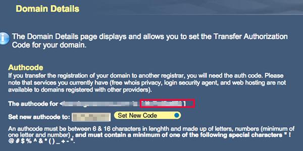 domain transfer 10
